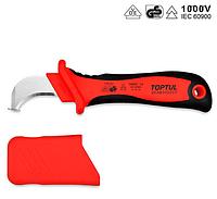 Нож кабельный, кабелерез квт, 1000V, VDE, с загнутым лезвием, Toptul SFAB5020V4