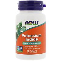 Now Foods, Йодид калия, 30 мг, 60 таблеток