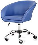 Кресло Мурат К синее экокожа на колесах СДМ группа (бесплатная доставка), фото 2