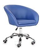 Кресло Мурат К синее экокожа на колесах СДМ группа (бесплатная доставка), фото 3