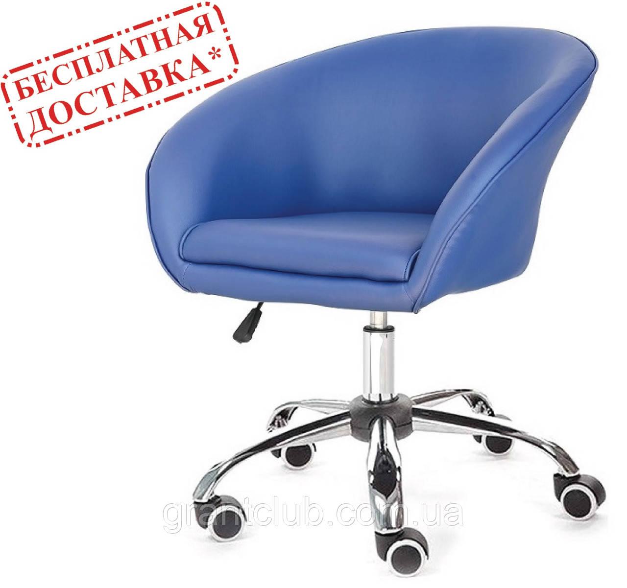 Кресло Мурат К синее экокожа на колесах СДМ группа (бесплатная доставка)