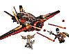 """Дитячий конструктор JVToy 16015 """"ЛІТАК КАЯ"""" серія ГЕРОЇ НІНДЗЯ неодмінно сподобається всім маленьким любителям захопливих пригод!"""