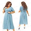 Повседневное платье в горох 431-2 54, фото 4