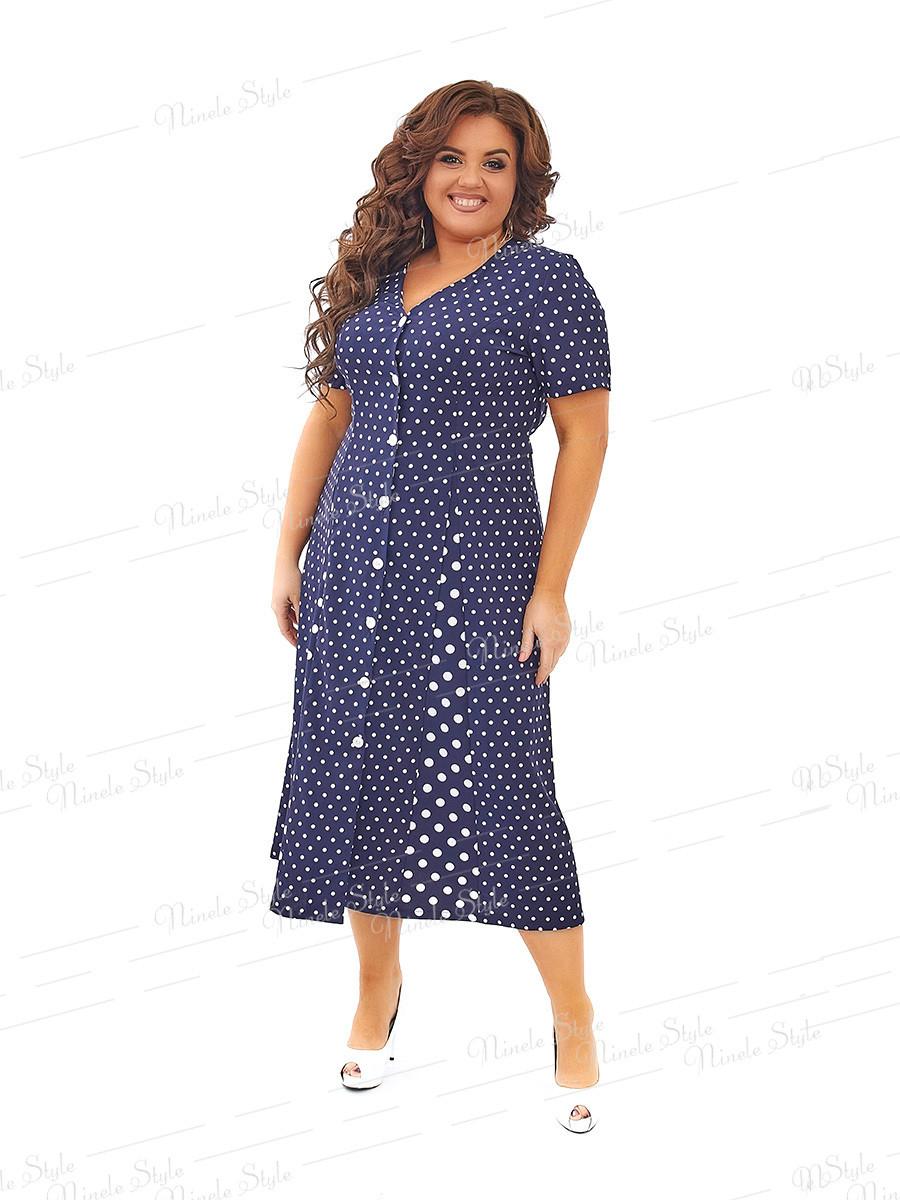 Повседневное платье   в горох 431 54