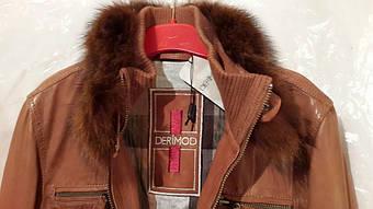 АЛЬБОМ ЗАКАЗОВ-кожаные курточки DERIMOD  14