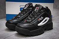 Кроссовки женские Fila Disruptor 2, Фила черные, жіночі кросівки.