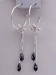 Серьги кольца с длинными цепочками и чёрными кристаллами чешского хрусталя на кончиках и бабочками у основания