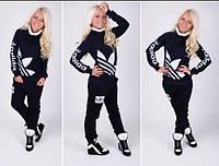Теплый спортивный костюм батал Adidas 50-56