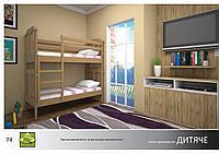 Кровать 2 ЯР.Детская Массив ДУБ
