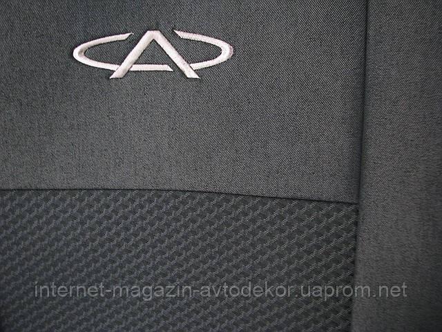 Чехлы на сиденья EMC Элегант для Chery Tiggo 2012-14 г. тканевые.