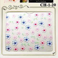 Наклейки для Ногтей Самоклеющиеся 3D Nail Sticrer CH-1-20 Цветы Белые с Розовым и Синим, Декор Ногтей, Маникюр