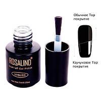 Финишное топовое покрытие Каучуковый Топ для гель-лака Rosalind 7мл