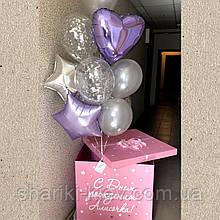 Коробка сюрприз с букетом шаров и индивидуальной надписью Красная