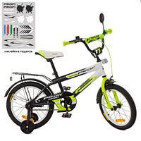 Велосипед детский свет, звонок, зеркало, доп.колеса, ручной тормоз PROF1 16дюймов G1654