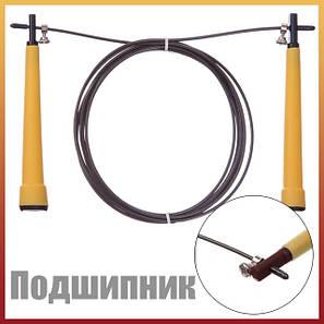 Скакалка для кроссфита скоростная скакалка с подшипниками и тросом, фото 2