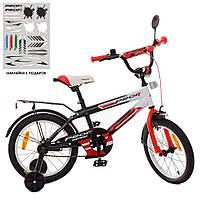 Велосипед детский свет, звонок, зеркало, доп.колеса, ручной тормоз PROF1 16дюймов G1655