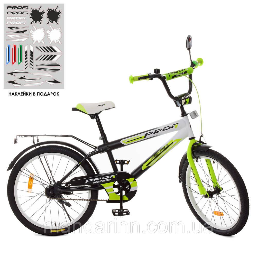 Велосипед детский свет, звонок, зеркало, доп.колеса, ручной тормоз PROF1 20дюймов SY2054