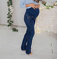 2016 Джинсы для беременных класика, фото 1