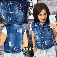 """Жилет женский джинсовый рванка размер XS """"LAIM"""" купить недорого от прямого поставщика"""
