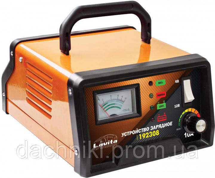 Зарядное устройство LAVITA / 10А / 6В-12В / 5-120 A\ч