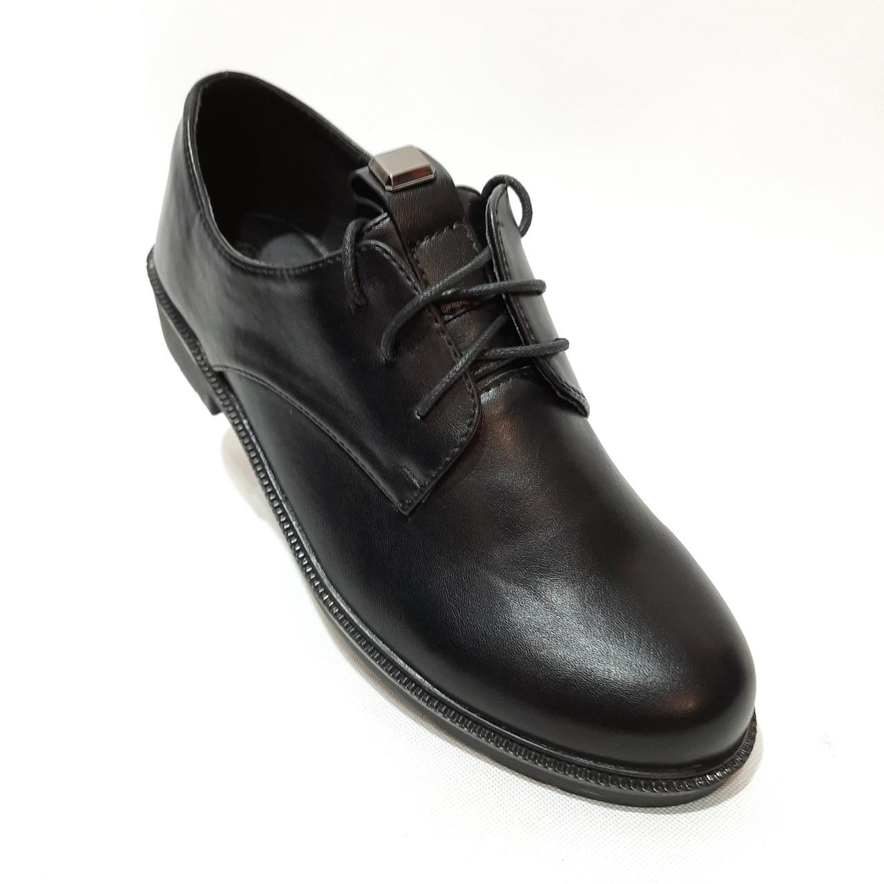 41 р. Туфли женские весенние на шнурках