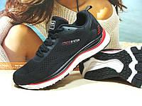 Кроссовки мужские BaaS Trend System - М черно-красные 45 р., фото 1