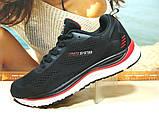 Кроссовки мужские BaaS Trend System - М черно-красные 45 р., фото 4