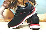 Кроссовки мужские BaaS Trend System - М черно-красные 45 р., фото 6