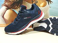 Кроссовки мужские BaaS Trend System - М сине-красные 43 р., фото 1