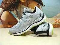 Мужские кроссовки BaaS Trend System - М светло-серые 43 р., фото 1