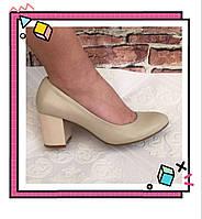 Женские классические туфли кожаные бежевые