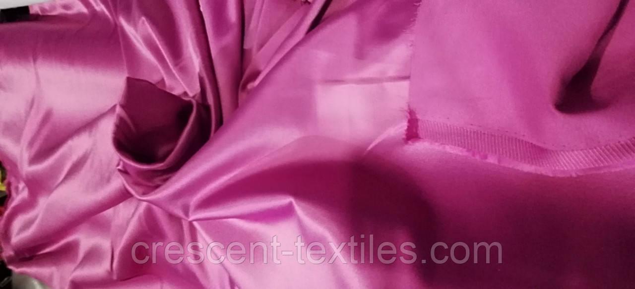 Атлас Коттон (Розовый)