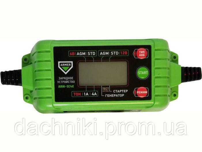Зарядное устройство/тестер ARMER  импульсное для АКБ