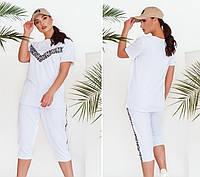 Летний женские спортивный костюм с брюками - капри 50-52 54-56 58-60 62-64