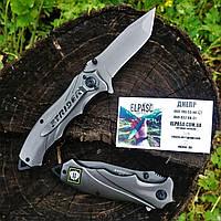 Складной моностальной нож STR-205, для туризма и рыбалки