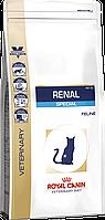 Royal Canin Renal Feline Special Cat(РоялКанинРинал СпешелКэт) корм при почечной недостаточности 2 кг