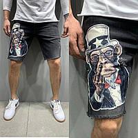 Рваные темно-серые шорты мужские с принтом ЛЮКС КАЧЕСТВО одежда на лето