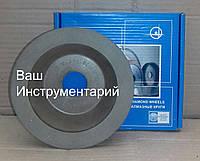 Чашка алмазная (12А2-45°) 100х10х3х32х22,2 зерно 125/100 концентрация 50%