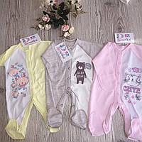 Человечек для новорожденных в роддом 56Р