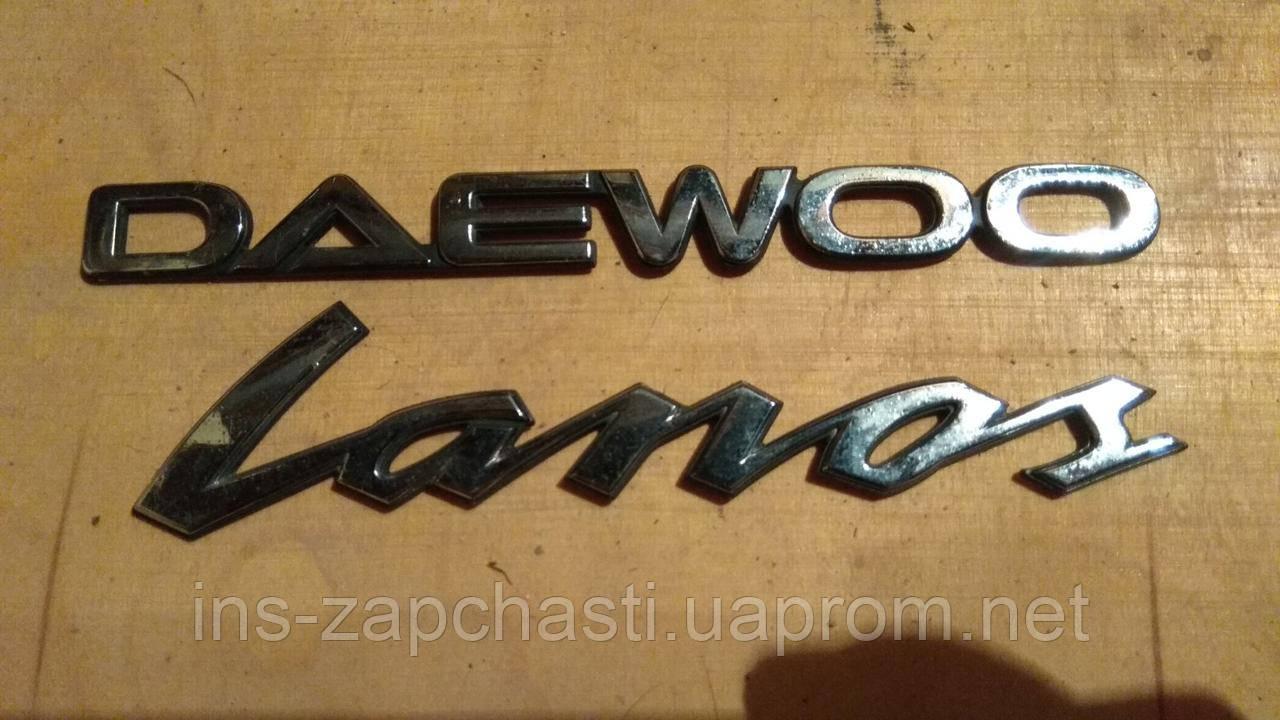 Эмблемы надписи логотипы Daewoo Lanos