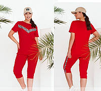 Красный женский спортивный костюм с брюками - капри 50-52 54-56 58-60 62-64