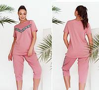 Розовый женский спортивный костюм с брюками - капри 50-52 54-56 58-60 62-64, фото 1