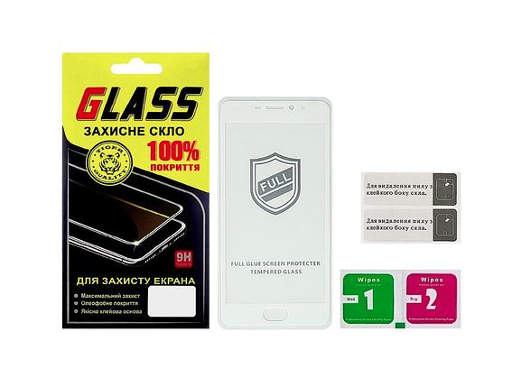Защитное стекло для MEIZU M5 Note Full Glue (0.25 мм, 2.5D, белое) Люкс, фото 2