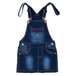 Сарафан джинсовый «Yuke» для девочек (128-152 р)