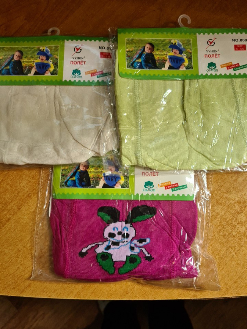 Колготки под памперс для девочки 0-6 месяцев.
