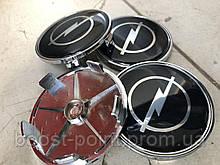 Колпачки (заглушки) в литые (легкосплавные) диски Opel Опель 64-68 мм