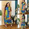 Летнее длинное цветное свободное платье больших размеров р.50-56. Арт-1824/9