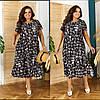 Летнее длинное платье свободного кроя больших размеров оверсайз р.52-54. Арт-1825/9