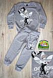 Детский спортивный костюм Adidas, светло-серый, фото 3