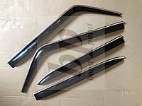 Дефлекторы окон (ветровики) с хром полосой (кантом-молдингом) Lada / VAZ (лада / ваз 2101-2107)